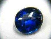 Batu King Safir Adalah Batu Sintetis   king safir