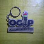 Gantungan Kunci Karet   gantungan kunci label karet 7 150x150